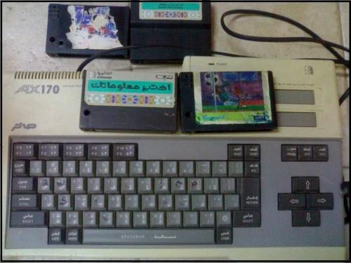 oldcomp.3f76df.jpg